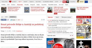 Senat privrede Srbije u Austriji za podsticaj investicija