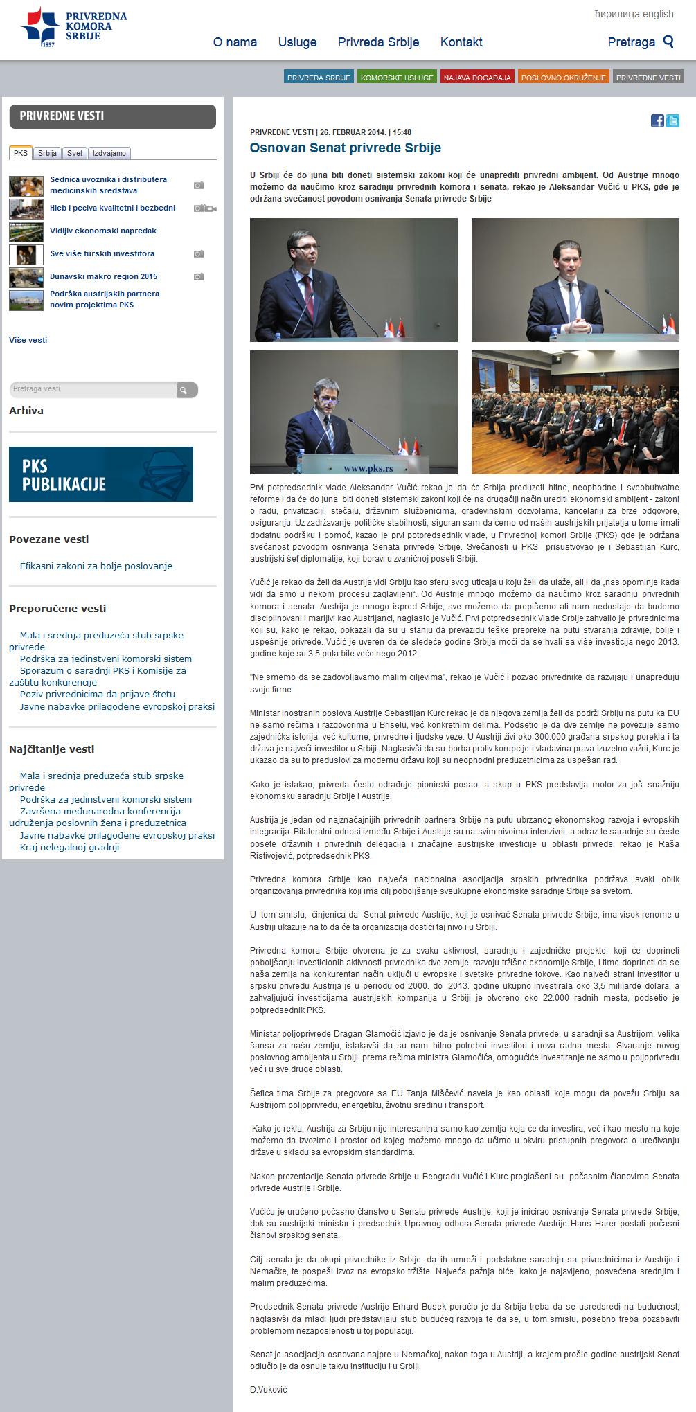 Osnovan Senat privrede Srbije