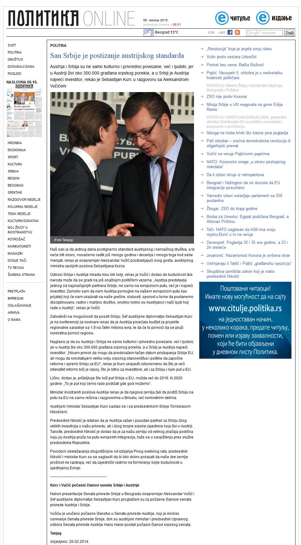 San Srbije je postizanje austrijskog standarda