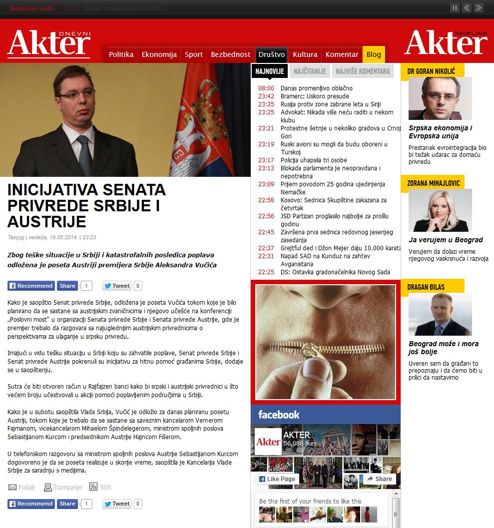 Inicijativa senata privrede Srbije i Austrije